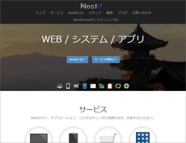 nestif_website